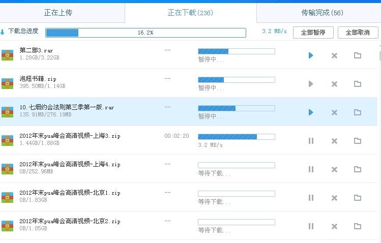 QQ图片20140727024152.jpg QQ赚钱项目:零成本在QQ上卖资料书籍的暴利网赚方法 网赚项目 第1张
