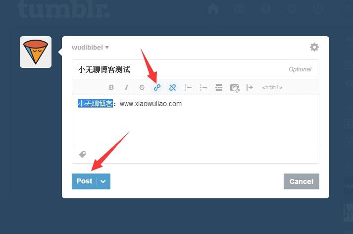 利用tumblr高权重平台引流 网络推广 第6张