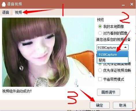 QQ视频斗地主:美女假视频引流! 网赚项目 第4张