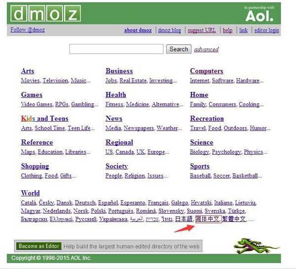 亚马逊分类目录提交网站教程-千贝网