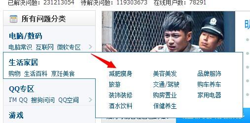 问答平台推广引流:搜狗问问根本没人做嘛! 网络推广 第3张