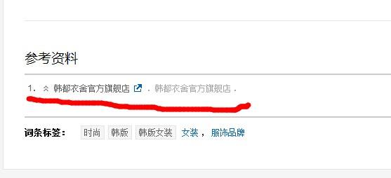 淘宝客推广教程:千贝哥实例操作淘宝客选词技巧及分析 网赚教程 第9张