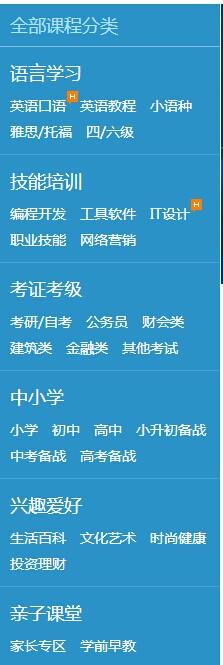 腾讯课堂精准人群引流 网络推广 第5张