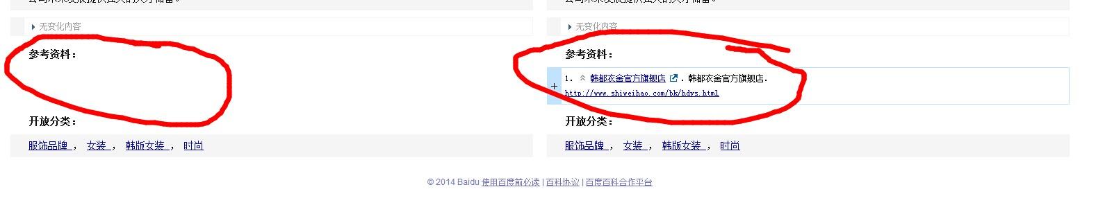淘宝客推广教程:千贝哥实例操作淘宝客选词技巧及分析 网赚教程 第11张