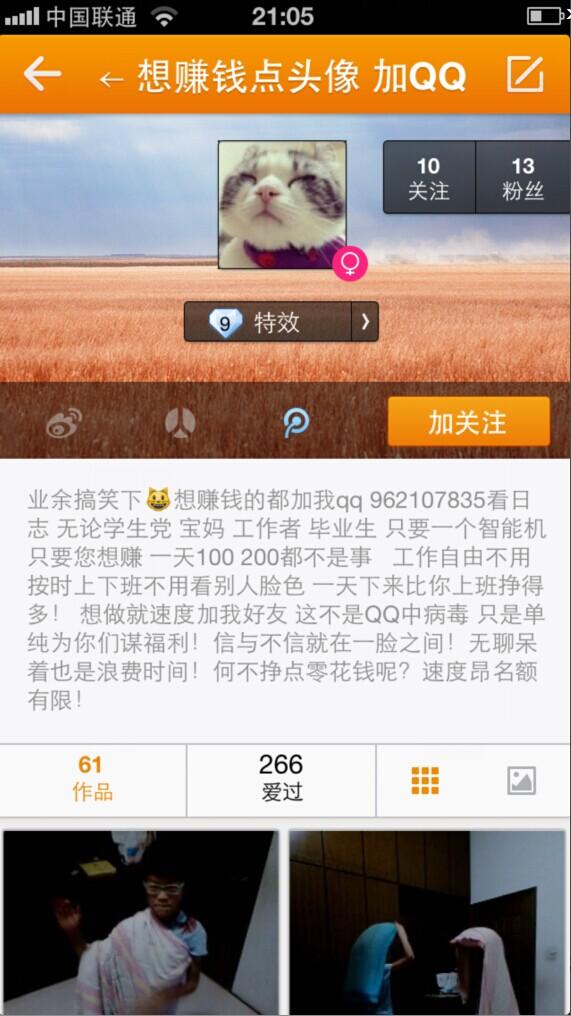 2.jpg GIF快手评论引流案例:每天十五分钟,轻松月入3K! 网赚项目 第2张
