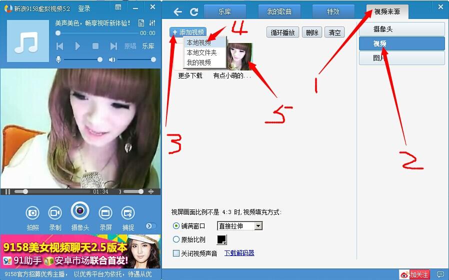 QQ视频斗地主:美女假视频引流! 网赚项目 第2张