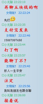 QQ图片20140819044845.jpg GIF快手评论引流案例:每天十五分钟,轻松月入3K! 网赚项目 第3张
