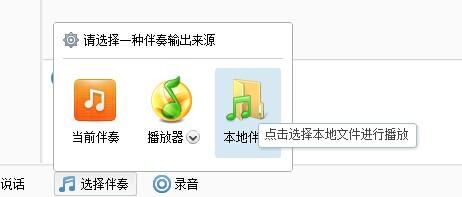 """你懂的:最新人气主播YY里发送""""YY黄频道""""引流做色量的案例 网赚项目 第8张"""