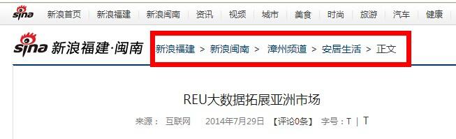 """从""""REU大数据挂机项目""""看到的十种推广方法。 网络推广 第7张"""