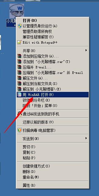 13.jpg 技术贴:用Winrar打造永不被杀的免杀捆绑器! 网赚教程 第13张