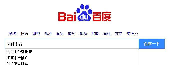 问答平台推广引流:搜狗问问根本没人做嘛-千贝网