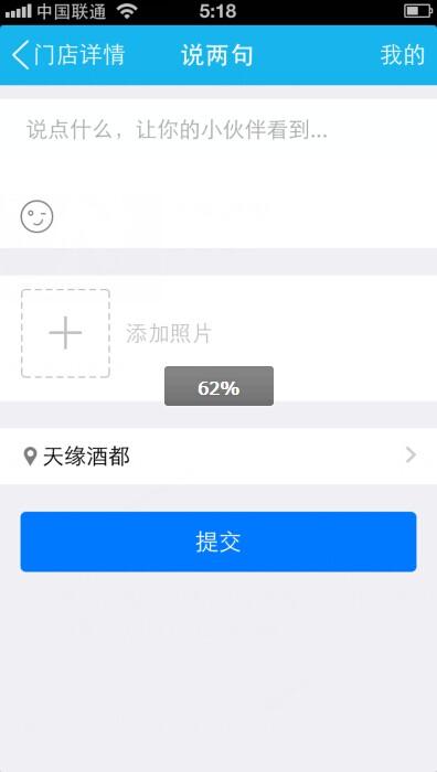 """手机QQ:""""吃喝玩乐""""本地同城精准引流 网络推广 第4张"""