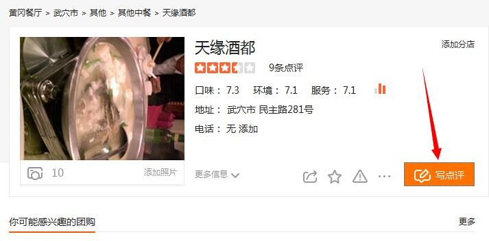 """手机QQ:""""吃喝玩乐""""本地同城精准引流 网络推广 第7张"""