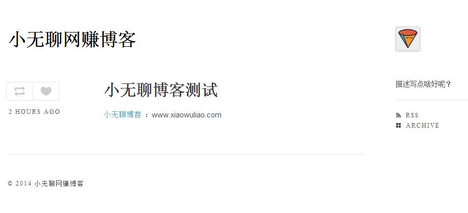 QQ图片20141010064935.png 利用tumblr高权重平台引流 网络推广 第10张