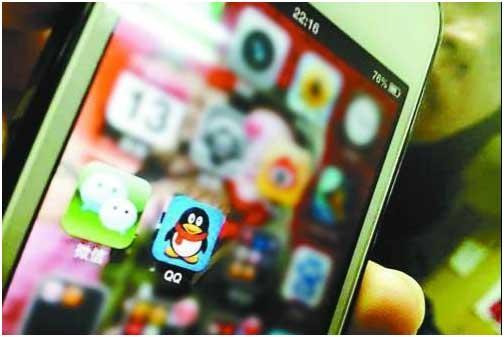 QQ与微信