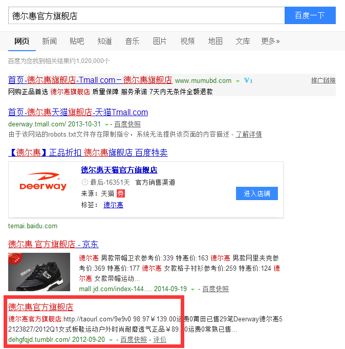 QQ图片20141010061004.png 利用tumblr高权重平台引流 网络推广 第1张
