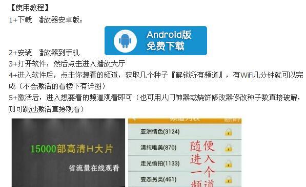 利用CPA网络赚钱的灰色项目最新案例分享-千贝网