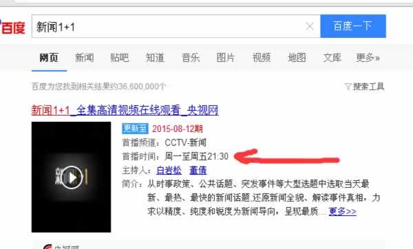 借贷宝狂砸20亿推广APP,最高一天收入破万元-千贝网