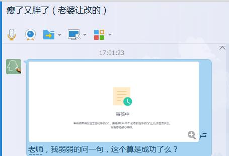 QQ公众号申请