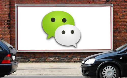 微信公众号如何快速增加真实粉丝?