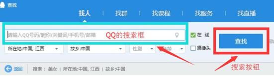 利用QQseo排名简批量作日引过万男性流量-千贝网