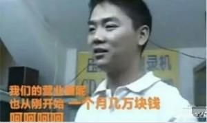王健林为什么要跟马云、李彦宏等学玩自我营销