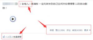 徐若瑄《天使三部曲》与热门电影,他们是如何吸引上万流量的