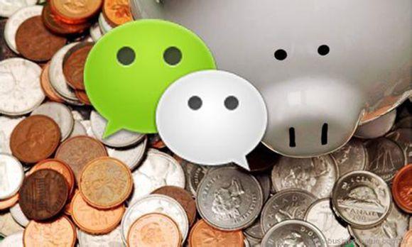 2016年怎么用微信赚钱?-千贝网