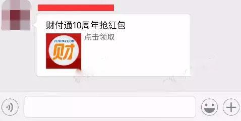 揭秘2015微信端最赚钱项目-千贝网