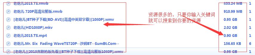 借免费送爱奇艺VIP会员账号的势搜索神器造就营销之道