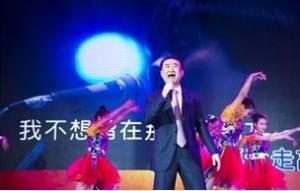 王健林为什么要跟马云、李彦宏等学玩自我营销-千贝网