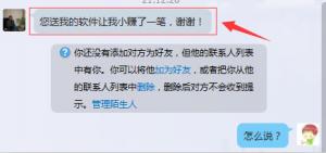 徐若瑄《天使三部曲》与热门电影,他们是如何吸引上万流量的-千贝网