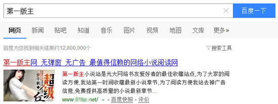 揭秘一个操作灰色关键词牟取暴利的案例-千贝网