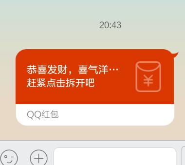 如何利用QQ红包引流,一夜成交4单盈利3345元?