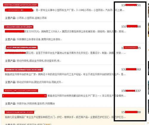 """巧借QQ群""""入群付费""""功能日入百元+ SEO推广 第2张"""