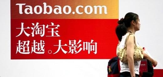 淘宝C店打造爆款单品月纯利100万运营实战-千贝网