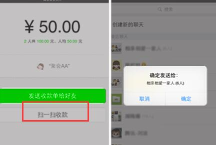 揭秘:利用微信收费群引色流付款轻松日赚千元