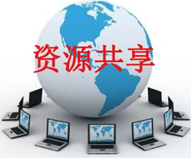 资源:无吧主贴吧+明星QQ空间+mc网络红人QQ等上万个资源