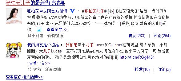 微博营销粉丝暴涨的实战案例分析-千贝网
