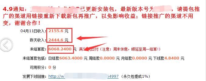 通过qq群引流操作cpa网赚项目日赚千元-千贝网