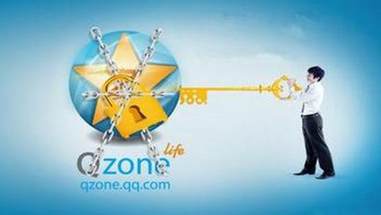 QQ空间日志营销:高人气空间日赚千元营销技巧-千贝网