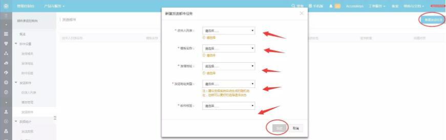 新手福利:EDM邮件营销日引1000ip
