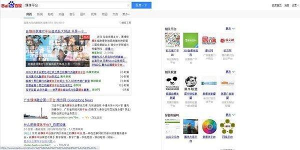 如何免费(轻成本)在网上做推广宣传 SEO推广 第2张