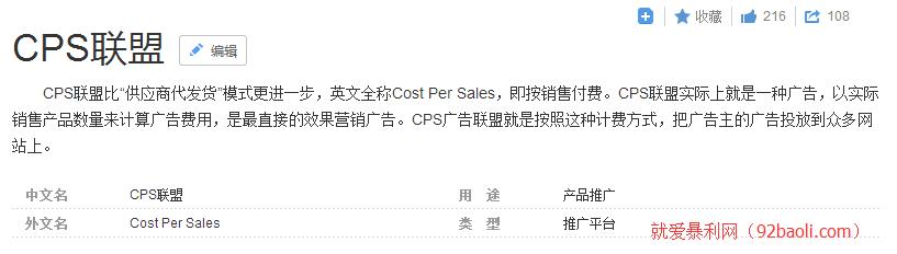 """如何利用""""精准邮件群发做高价CPS""""1W封邮件保守赚3万-千贝网"""