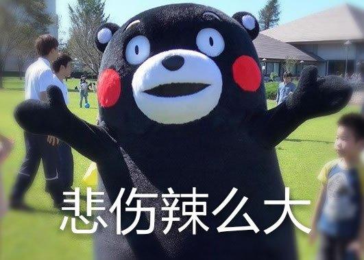 搜狐,新浪,一点资讯,UC订阅号自媒体平台哪家好 经验心得 第12张