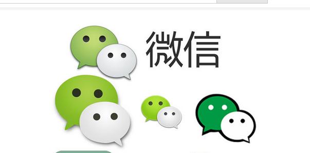 利用社交聊天平台微信吸粉操作cpa项目日赚100