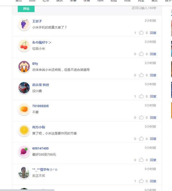 搜狐,新浪,一点资讯,UC订阅号自媒体平台哪家好 经验心得 第11张