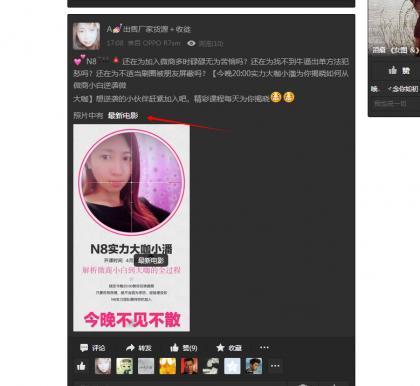 QQ空间圈人,日加1000+好友-千贝网