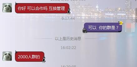 秒单群日赚千元网赚项目-千贝网