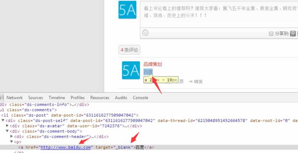 SEO外链算法独家揭秘 SEO推广 第8张